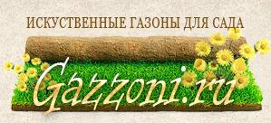 gazzoni.ru